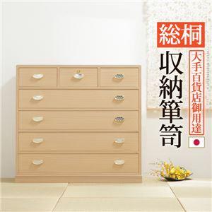 総桐 収納箪笥/タンス 【5段】 幅96cm 木製 金具取っ手付き 『井筒 いづつ』 〔寝室 ベッドルーム 和室 リビング〕 - 拡大画像