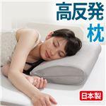 枕/ピロー 【32×50cm ホワイト】 日本製 洗える 防湿 速乾機能付き オールシーズン 『新構造 エアーマットレス』