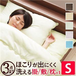 国産洗える布団3点セット(掛布団+敷布団+枕) シングルサイズ ホワイトベージュ 42400001 - 拡大画像