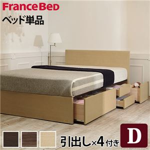 【フランスベッド】 フラットヘッドボード ベッド 深型引出しタイプ ダブル ベッドフレームのみ ダークブラウン 61400154 - 拡大画像