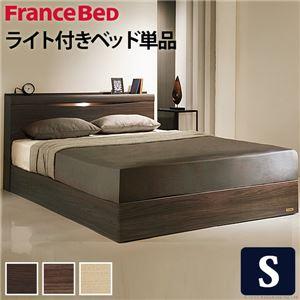 【フランスベッド】 宮付き 照明付 ベッド 収納なし シングル ベッドフレームのみ ダークブラウン 61400175 - 拡大画像