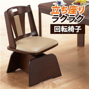 ハイバック 回転椅子/パーソナルチェア 【高さ調節機能付き】 幅46.5cm 木製フレーム 合皮座面付き 〔リビング〕 - 拡大画像