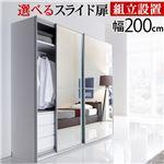 アルミフレーム大型スライドドア ワードローブ 幅200cm ブラウン ゼブラ【組立設置】 i-3600053