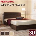 【フランスベッド】 フラットヘッドボード ベッド 収納なし セミダブル マットレス付き ミディアムブラウン i-4700209