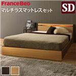 【フランスベッド】 照明 宮棚付ベッド 収納なし セミダブル マルチラススーパースプリングマットレス ブラウン i-4700497