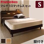 【フランスベッド】 宮棚 照明付ベッド レッグタイプ シングル マルチラススーパースプリングマットレス ブラウン i-4700553