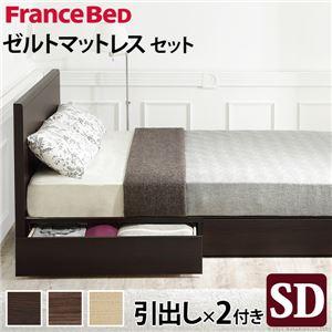 【フランスベッド】 フラットヘッドボード 国産ベッド 引き出し付 セミダブル マットレス付き ナチュラル i-4700736 - 拡大画像