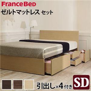 【フランスベッド】 フラットヘッドボード 国産ベッド 深型引き出し付 セミダブル マットレス付き ナチュラル i-4700745 - 拡大画像