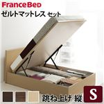 【フランスベッド】 フラットヘッドボード 国産ベッド 跳ね上げ縦開き シングル マットレス付き ダークブラウン i-4700751