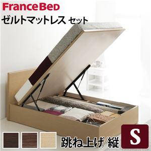 【フランスベッド】 フラットヘッドボード 国産ベッド 跳ね上げ縦開き シングル マットレス付き ミディアムブラウン i-4700751 - 拡大画像