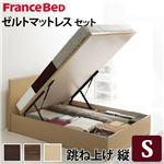 【フランスベッド】 フラットヘッドボード 国産ベッド 跳ね上げ縦開き シングル マットレス付き ミディアムブラウン i-4700751
