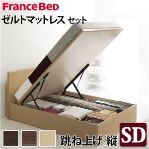 【フランスベッド】 フラットヘッドボード 国産ベッド 跳ね上げ縦開き セミダブル マットレス付き ミディアムブラウン i-4700754 - 拡大画像