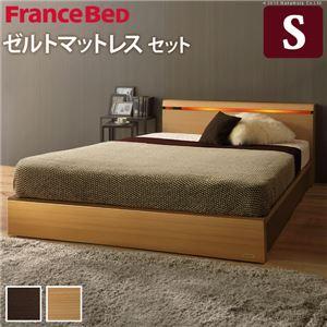 【フランスベッド】 宮棚 照明付き 国産ベッド 収納なし シングル ゼルトスプリングマットレス付き ブラウン i-4700854 - 拡大画像