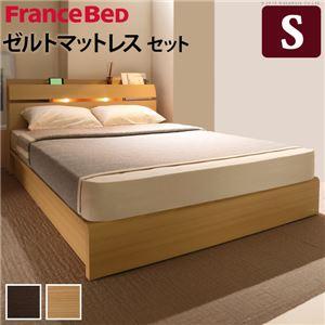 【フランスベッド】 照明 宮棚付き 国産ベッド 収納なし シングル ゼルトスプリングマットレス付き ブラウン i-4700872 - 拡大画像