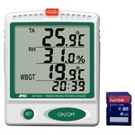 A&D(エーアンドデイ)電子計測機器 温湿度SDデータレコーダー(記録計)/熱中症指数モニター AD-5696 border=
