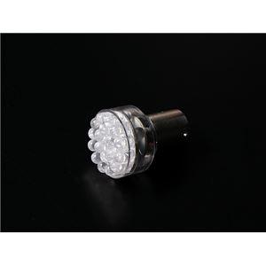 LED24発バックランプバルブ S25 ムーヴ L600 L610 白 - 拡大画像
