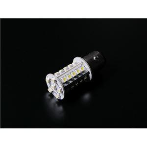 LED31発バックランプバルブS25 ジムニー JA12 JA22 白 - 拡大画像