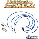 アーシングキット+マフラーアースセット スバル インプレッサワゴン GG2 GG3 GG9