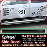 [Spiegel][シュピーゲル]サイドデカール ダイハツ ミラジーノ L650S L660S L700S L710S