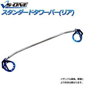 STDタワーバー リア トヨタ スターレット EP91(95.12〜00.12)