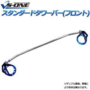 STDタワーバー フロント トヨタ ヴィッツ NCP10 SCP10(99.01〜)