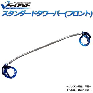 STDタワーバー フロント トヨタ プラッツ NCP11 SCP11(99.01〜)