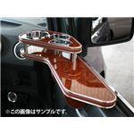 サイドテーブル トヨタ レジアスエースバン TRH102V TRH112V