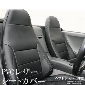 フロントシートカバー ツイン EC22S (全年式) ヘッドレスト一体型 - 拡大画像
