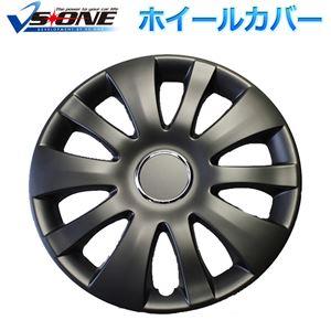 ホイールカバー 15インチ 4枚 トヨタ Will Vi (マットブラック) 【ホイールキャップ セット タイヤ ホイール アルミホイール】 - 拡大画像
