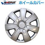 ホイールカバー 14インチ 4枚 汎用品 (シルバー)【ホイールキャップ セット タイヤ ホイール アルミホイール】