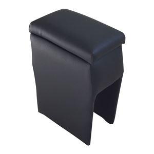 アームレスト 軽自動車 エブリイバン DA64V ブラック 黒 レザー風 日本製 スズキ コンソールボックス 収納 内装パーツ カー用品 肘掛け エブリィ エブリー Azur - 拡大画像