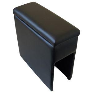 アームレスト 軽自動車 ジムニーシエラ JB23W/JB43W ブラック 黒 レザー風 日本製 スズキ コンソールボックス 収納 内装パーツ カー用品 肘掛け Azur - 拡大画像