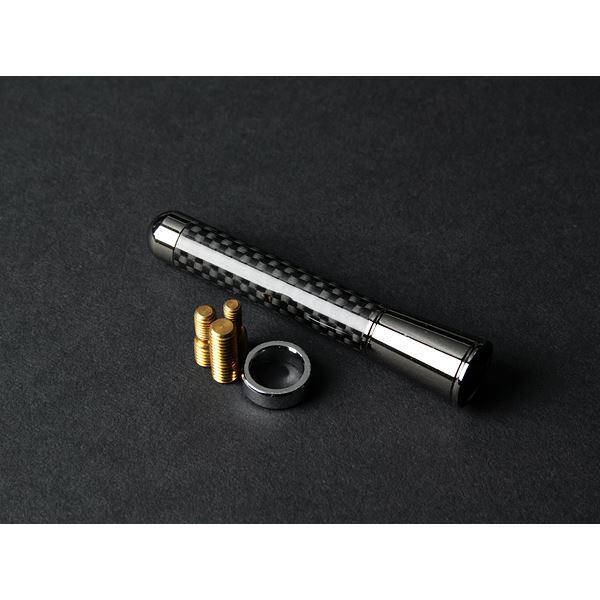 ブラックカーボン製ショートアンテナ 79mm セルシオ センチュリー ソアラf00