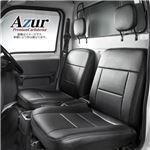 (Azur)フロントシートカバー ダイハツ ハイゼットトラック S500P S510P ヘッドレスト分割型