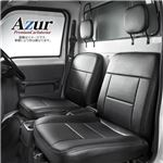 (Azur)フロントシートカバー マツダ スクラムトラック DG52T DG62T ヘッドレスト分割型