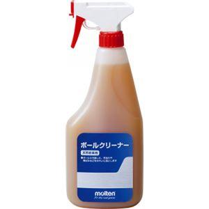 molten(モルテン) 徳用ボールクリーナー BCL - 拡大画像