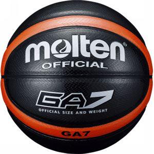 molten(モルテン) GA7 7号(バスケットボール) BGA7-KO - 拡大画像