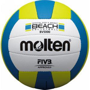 molten(モルテン) ビーチバレーボール 5号 BV5000(日本バレーボール協会公認球) - 拡大画像
