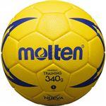 molten(モルテン) ヌエバX9200 1号(ハンドボール用ボール) H1X9200
