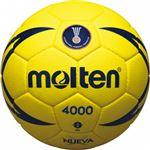 molten(モルテン) ヌエバX4000 2号(ハンドボール用ボール) H2X4000