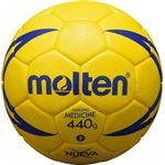 molten(モルテン) ヌエバX9200 2号(ハンドボール用ボール) H2X9200