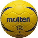 molten(モルテン) ヌエバX9200 3号(ハンドボール用ボール) H3X9200