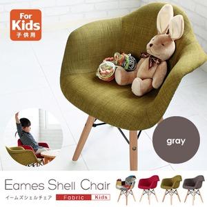 キッズ家具通販 キッズチェア(椅子)