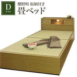 棚照明 収納付き畳ベッド ダブル ブラウン    - 拡大画像