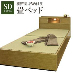 棚照明 収納付き畳ベッド セミダブル ブラウン    - 拡大画像