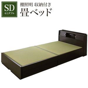 棚照明 収納付き畳ベッド セミダブル ダークブラウン    - 拡大画像
