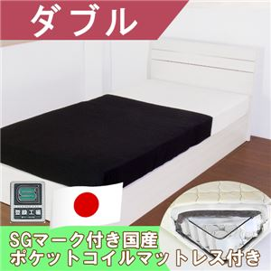 ホテルスタイルベッド ダブル 【ホワイト】