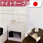 【ベッド別売】ホテルスタイルベッド用 ナイトテーブル 単体 【ホワイト】 日本製
