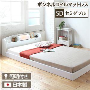 国産 セミダブル ホワイト 『イリューム』日本製ベッドフレーム