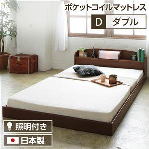 国産 ダブル ブラウン 『イリューム』日本製ベッドフレーム